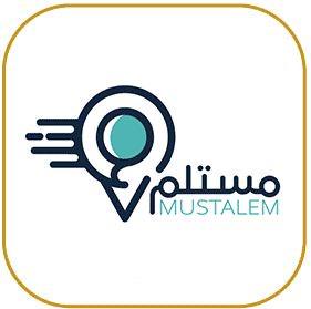 تطبيق Mustalem مستلم للتوصيل